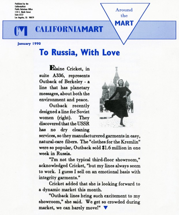 California Mart January 1990