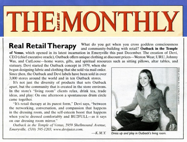 The Monthly March 2006