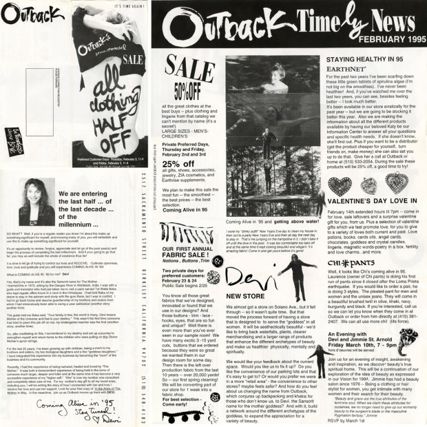 February 1995