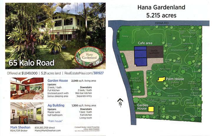 Hana Gardenland